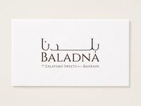 Baladna Logo Design