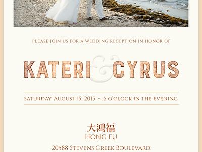 Reception Invite invite reception