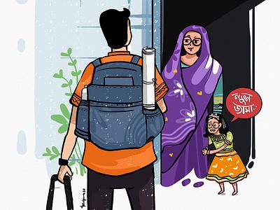 Eid Illustration 2020 delowarripon vector drawing design cgwork biddut bizli digitalart sketchart delowarriponcreation illustration