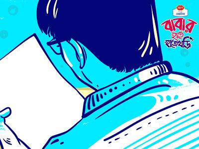 Father's Day Illustration by Delowar Ripon delowarripon design branding digitalart sketchart drawing cgwork illustration delowarriponcreation