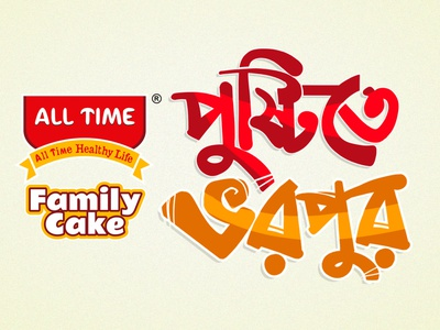Bangla Typography And Mnemonic Design By Delowar Ripon ui cgwork logo branding animation drawing digitalart design sketchart illustration delowar ripon delowarriponcreation typography bangla typo bangla typography