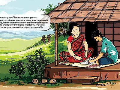 Rfl Pahari Illustration vector branding boishakh cgwork delowarriponcreation illustration