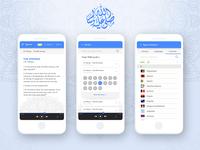 Quran Online Reading Mobile App Intro UI