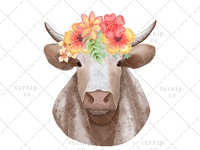 Not Today Heifer PNG Clipart Sublimation Graphic