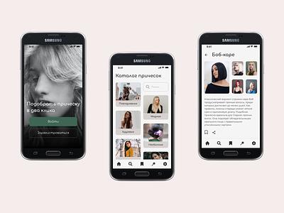 Women hairtyle app concept app hairstyle hair mobile design