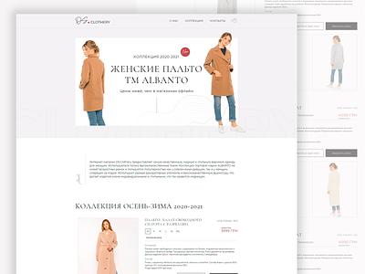 E-commerce landing page landing website design webdesign ecommerce design ecommerce web website ui ux perfectorium design