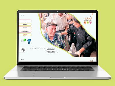 Website design for charity organization vector flat website ux ui perfectorium design