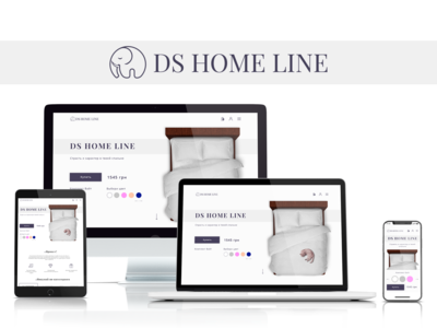 DS HOME LINE