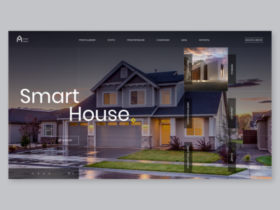 Concept of website Smart House