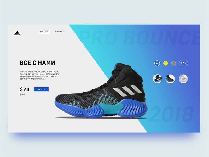 Adidas Pro Bounce 2018 Concept adidas sneakers shoes website ux web webdesign page ui user interface landing homepage design