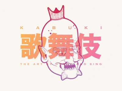 Kbk King sing kabuki japan demon dance art