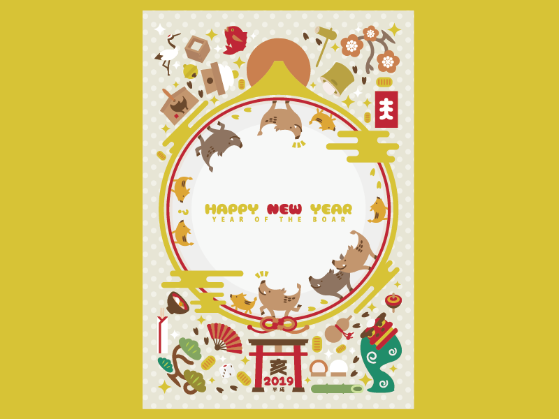 new year card 2019 japan wildboar postcard tempalte kawaii 2019 illustrator