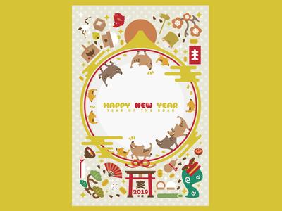 NEW YEAR CARD 2019