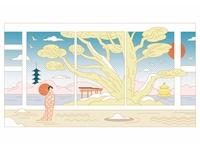 Kyoto Vibe