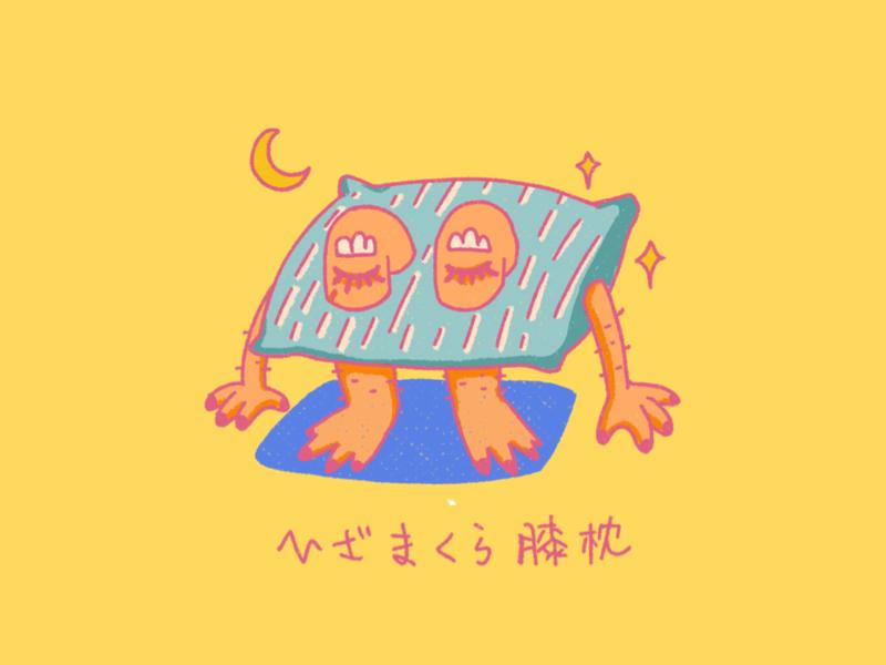 膝枕 illustration original character