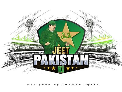 Jeet Pakistan Ki PSL logo sports branding branding design branding concept psl sports design logo design logo vector typography pakistan sports sports logo brand identity branding illustration