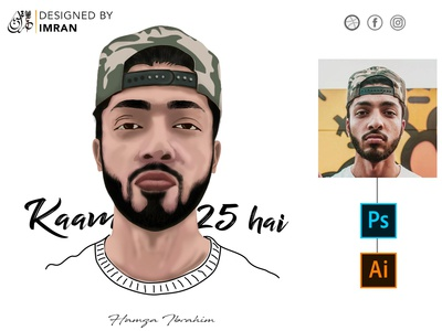 illustaration Hamza Ibrahim
