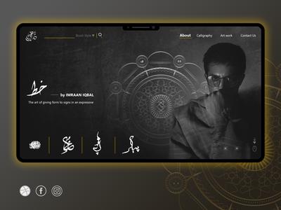 Calligraphy Website UI