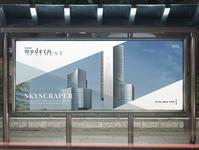 Banner Skyscraper
