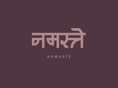 Namaste! hindi devanagari typography