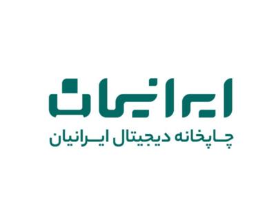 Iranian logotype