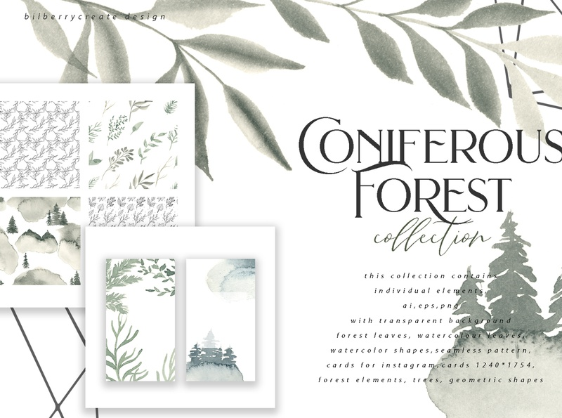 Coniferous Forest art collection logo winter green forest branding abstract art compositions seamless pattern
