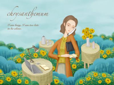 Miss Yan illustration