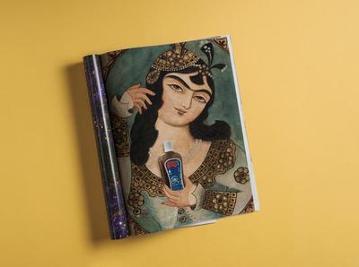 Iranian herbal shampoo