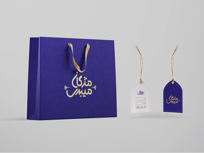 Mojgan Meibodi Shopping Bag And Tag