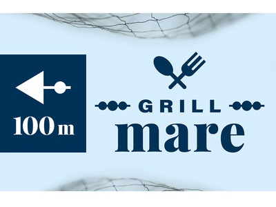 Grill Mare Road Sign