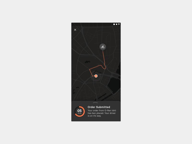 Daily UI 020 — Location Tracker gps position dark minimal dailyui app android ios ux ui location tracker