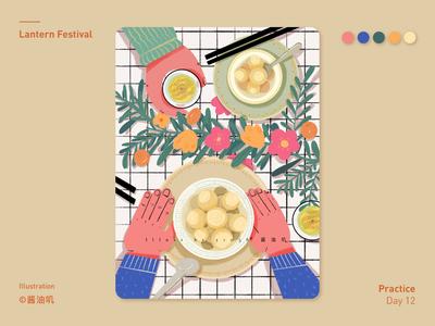 Lantern Festival · Tang Yuan