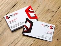 Hanif Sons Business Card