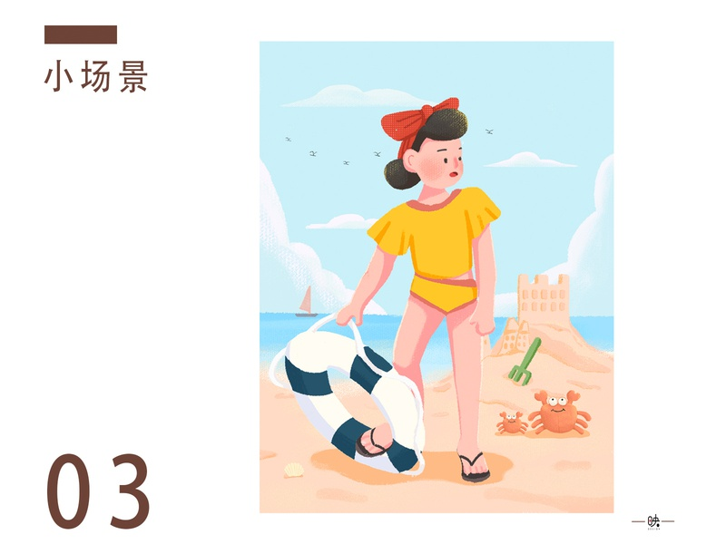 summer flat hand drawn web ux 小场景 design illustration art