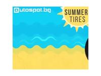 Autospot HTML5 Banner