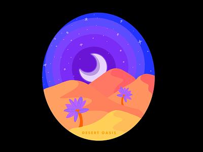 Desert Oasis landscape scene drawing limited colors illustration procreate design desert