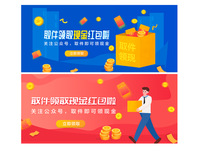 Red envelope banner design character illustrator banners flat ui design banner design illustration