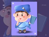 小书童形象ip设计