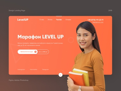 Landing Page for English courses фриланс лендинг вебдизайн дизайн freelance courses english concept landingpage landing webdesign website design uiux ux ui