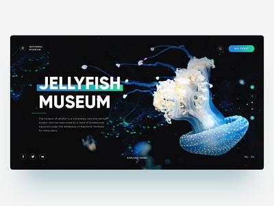 Jellyfish Museum concept concept museum jellyfish uxdesign freelancer freelance photoshop figma behance dribbble uidesign ui design webdesign