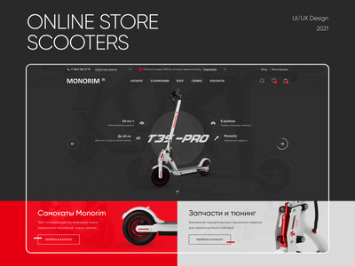 Online store e-scooter bike uiux online shop ecommerce minimal uxdesign uidesign interaction e-commerce website webdesign online store e-scooter scooter