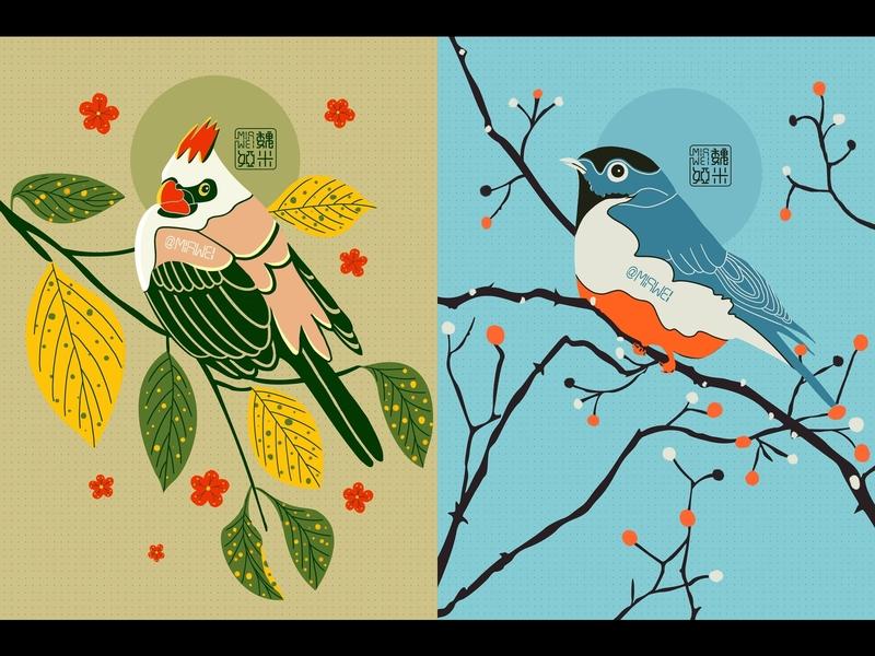 花鸟意境图(1、2)