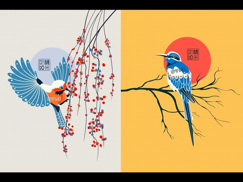 花鸟意境图(5、6)