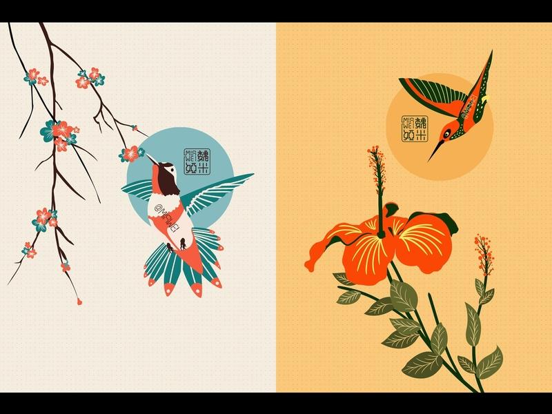 花鸟意境图(7、8)