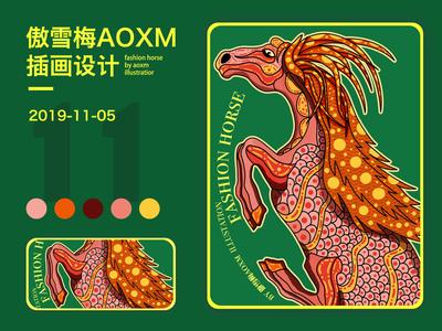 十二生肖-horse