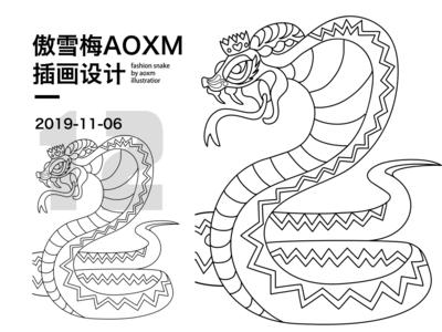 十二生肖-snake