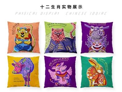 十二生肖抱枕展示