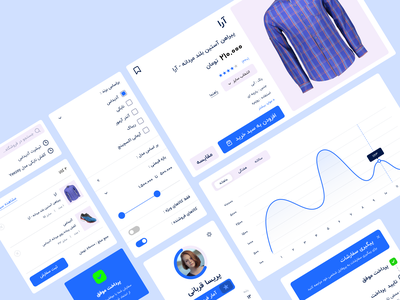 E-commerce UI Components design ux ui webapp saas search product filter shipping diagram clothe shop store webdesign ecommerce design component ecommerce