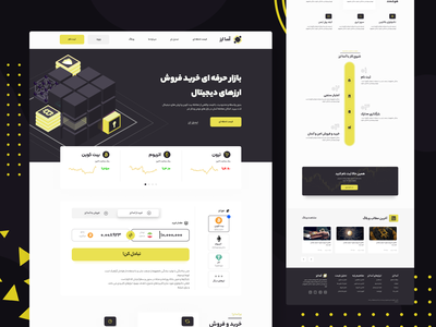 CryptoCurrency Landing Page | AsaChange ui typography ui design landing page bitcoin cryptocurrency