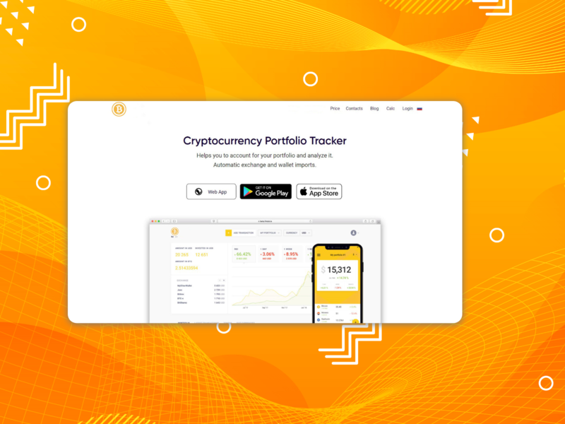 Crypto portfolio tracker minimal website flat ux front end design web app landing page web ui